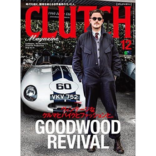 CLUTCH Magazine (クラッチマガジン)Vol.52[雑誌]