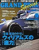 GRAND PRIX Special (グランプリ トクシュウ) 2014年 09月号 [雑誌]
