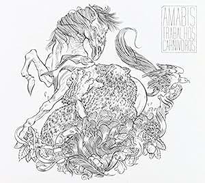 Gui Amabis - Trabalhos Carnivoros - Amazon.com Music