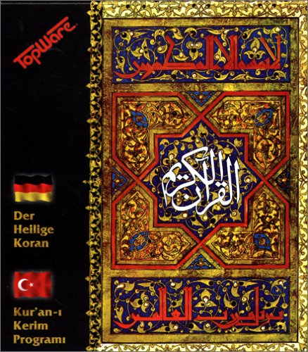 Der heilige Koran - für Windows/Windows 95, PC