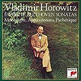 ベートーヴェン:ピアノ・ソナタ「月光」「悲愴」「熱情」