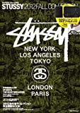STUSSY 2012 FALL COLLECTION (e-MOOK 宝島社ブランドムック)