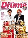 Rhythm & Drums magazine (リズム アンド ドラムマガジン) 2015年...