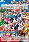 1000ピース 2008年 ミッキーマウスカレンダー D-1000-323
