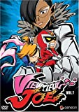 Viewtiful Joe, Vol. 7