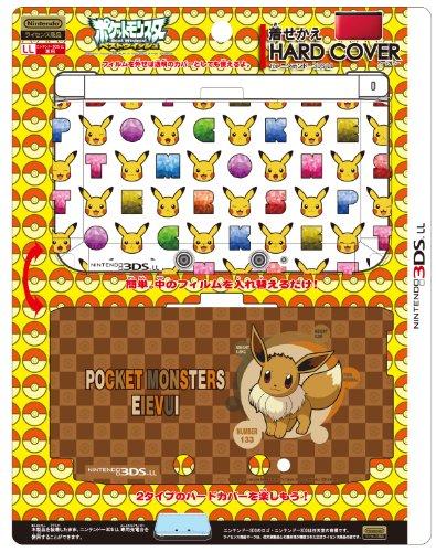 Pokemon 3DS XL PIKACHU & EEVEE Hard Cover Faceplate Protector Skin Nintendo XY Black White