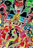 ドラゴンボールヒーローズ HG6-SEC バーダック