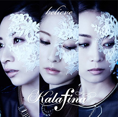 believe(初回生産限定盤A)(DVD付)