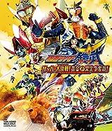 「劇場版 仮面ライダー鎧武 サッカー大決戦!」BDが11月リリース