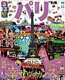 るるぶパリ'14 (るるぶ情報版(海外))