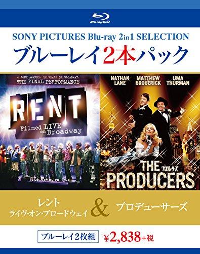 ブルーレイ2枚パック  レント ライヴ・オン・ブロードウェイ/プロデューサーズ [Blu-ray]