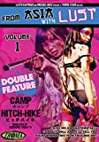 From Asia With Lust Vol 1: Camp / Hitchhike [Import]