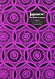 Japanese, The Spoken Language: Part 2 (Yale Language Series) (Pt. 2) (0300041888) by Eleanor Harz Jorden