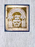 img - for Biblia Hebraica Leningradensia: Prepared According to the Vocalization, Accents, and Masora of Aaron Ben Moses Ben Asher on the Leningrad Codex (Hebrew Edition) book / textbook / text book