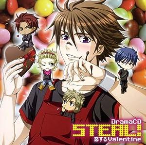 STEAL! 恋するValentine