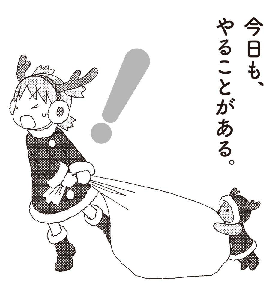 『よつばと!』休載の理由と気になる14巻の発売日は!?