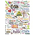 "Who He Is - Names of God Poster - 18"" x 24"" - 85 Names In Design"