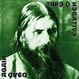Dead Again ~ Type O Negative