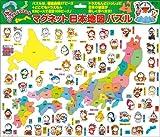 どこでもドラえもん マグネット日本地図パズル ([バラエティ])