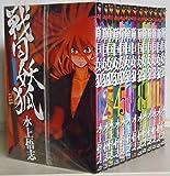 戦国妖狐 コミック 1-13巻セット (BLADE COMICS)
