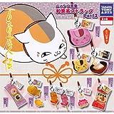 カプセル 夏目友人帳 ニャンコ先生和菓子ストラップ Part2 3種アソートセット