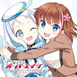 魔法少女オーバーエイジ -kawaii songs collection-