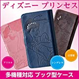 スマホケース 全機種対応 手帳型 ディズニー プリンセス iPhone6s xperia ケース カバー アリエル