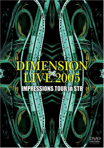 DIMENSION LIVE2005 IMPRESSIONS TOUR in STB [DVD]