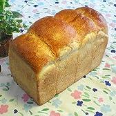 天然酵母山食 【手作りパン工房】Pan de Witch パンドウィッチのおいしい手作りパンです。焼いたその日にお店より出荷いたします。天然酵母山食(1本)