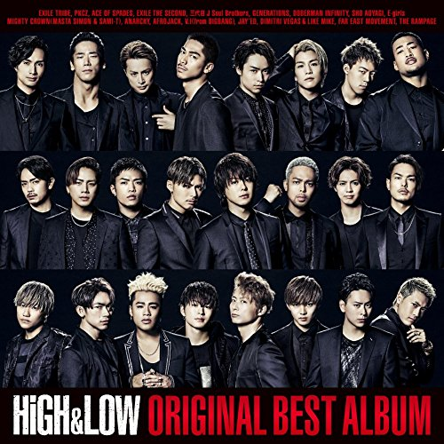 HiGH & LOW ORIGINAL BEST ALBUM(CD2枚組+Blu-ray Disc+スマプラ)をAmazonでチェック!