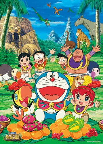 Theater Edition Doraemon nobita and nobita miracle Island 300 rajpath and miraculous Island 300-L335