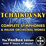 Tchaikovsky: Complete Symphonies & Major Orchestral Works (The VoxBox Edition) Album Cover