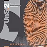 echange, troc Various - Unusual Suspects 2