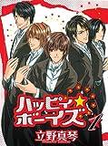 Happy Boys Volume 1 (1569700850) by Tateno, Makoto