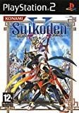 echange, troc Suikoden V Best Of