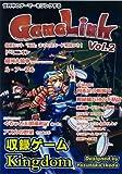 Game Link Vol.2