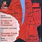 Liturgy of St. John Crysostom © Amazon