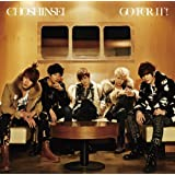 GO FOR IT!(初回限定盤)(DVD付)