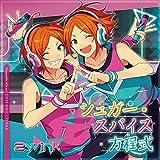 「あんさんぶるスターズ! 」ユニットソングCD Vol.6「2wink」
