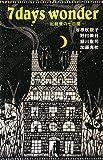 7 days wonder―紅桃寮の七日間 (TEENS' ENTERTAINMENT)