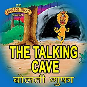 The Talking Cave - Bolti Gufa Audiobook