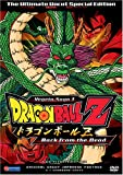 echange, troc Dragon Ball Z Saga 1 V.7: Back From the Dead [Import USA Zone 1]
