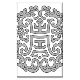 Single-Gang Blank Wall Plate Cover - Chinese Traditional Pattern Ssangyong Holding Tho