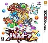 パズドラがパズルRPGになった! 3DS用「パズドラZ」予約開始