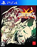 【PS4】GUILTY GEAR Xrd -REVELATOR-