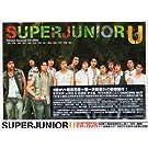 U (CD+DVD) (�K��c�����ʍ��ؔ�EP2)(��p��)