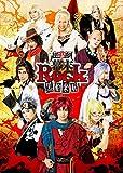超歌劇『幕末Rock』黒船来航[Blu-ray/ブルーレイ]