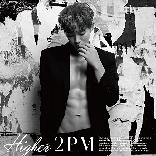 HIGHER(初回生産限定盤F)(Junho盤)