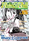 Role&Roll Vol.125