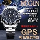 エルジン ELGIN GPS衛星電波時計 クオーツ メンズ 腕時計 GPS2000S-B ブラック 腕時計 国内正 [並行輸入品]